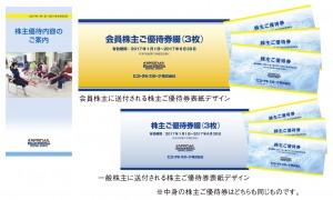 HP用_2014.11out