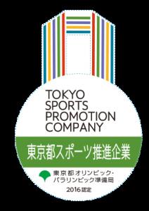 PromotionCompany_medal_28