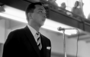 Currently Chairman and Representative Director Tadaharu Goto
