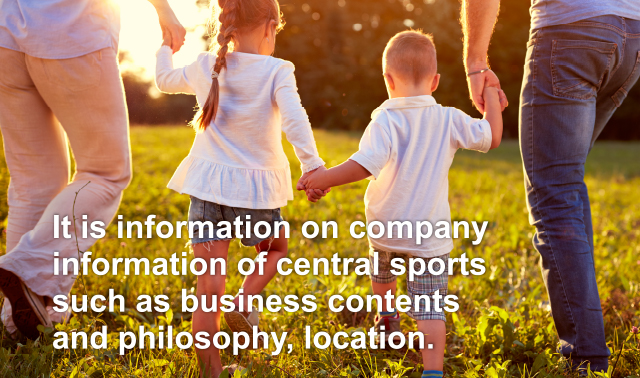 It is information on company information of central sports such as business contents and philosophy, location.