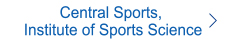 Central Sports, Institute of Sports Science