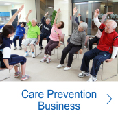 Care Prevention Business