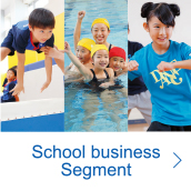 School business Segment