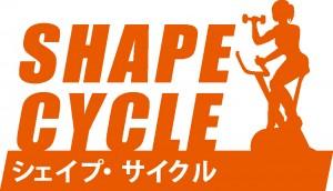 シェイプサイクル_logo