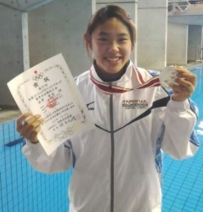 石井茉宏選手